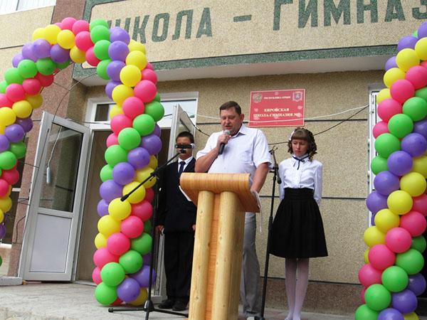 Поздравление директором школы с 1 сентября